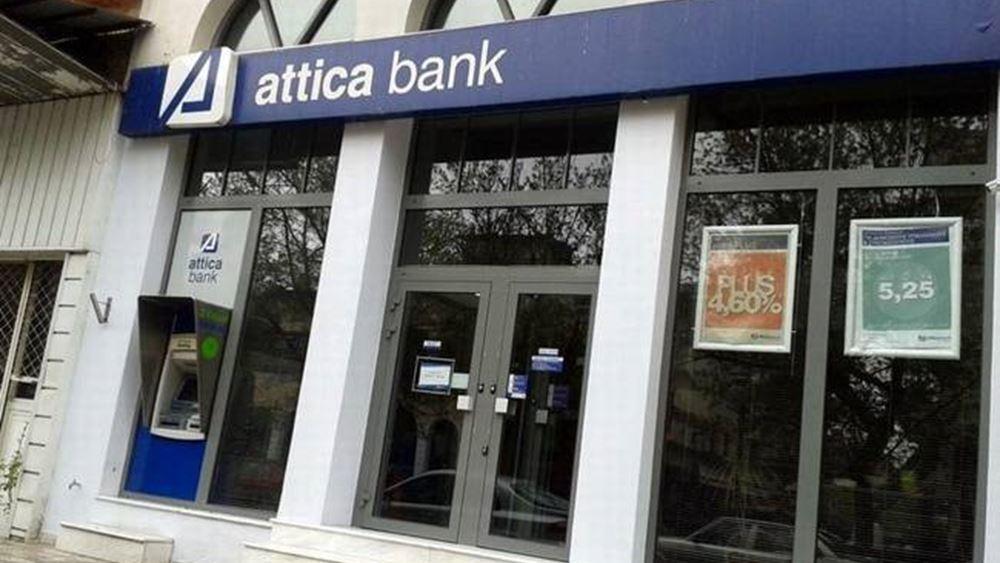 """Στο πρόγραμμα """"Εξοικονομώ – Αυτονομώ"""" η Attica Bank"""
