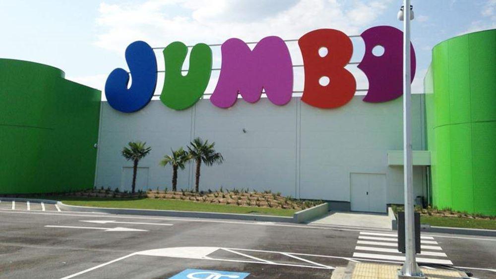 Jumbo: Αύξηση πωλήσεων στο διάστημα Ιουλίου - Νοεμβρίου 2019