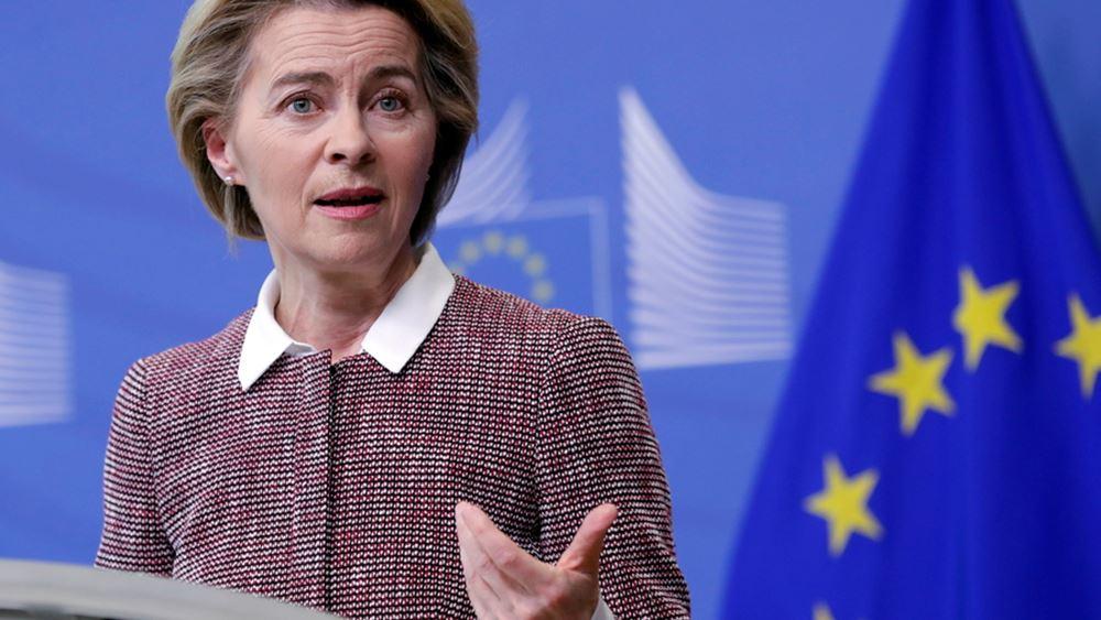 Η Κομισιόν θα προτείνει την ανακεφαλαιοποίηση υγιών ευρωπαϊκών επιχειρήσεων