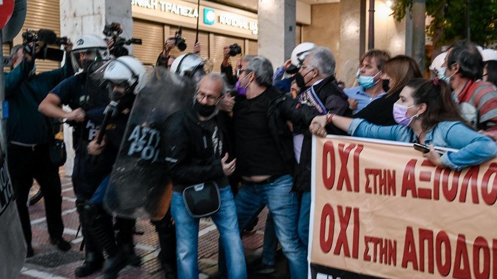 Πανεκπαιδευτικό συλλαλητήριο από την ΟΛΜΕ