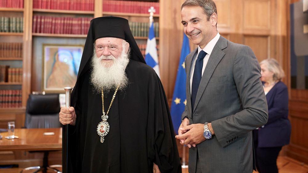 Συνάντηση του Κ. Μητσοτάκη με τον Αρχιεπίσκοπο Ιερώνυμο