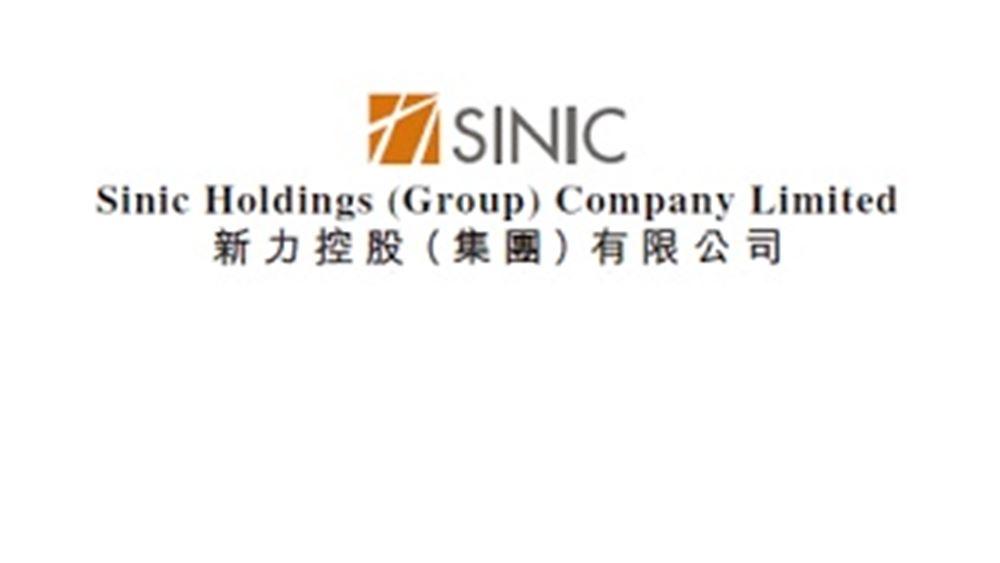 """Αναστολή διαπραγμάτευσης για την κινεζική εταιρεία ανάπτυξης ακινήτων Sinic μετά τη """"βουτιά"""" 87%"""