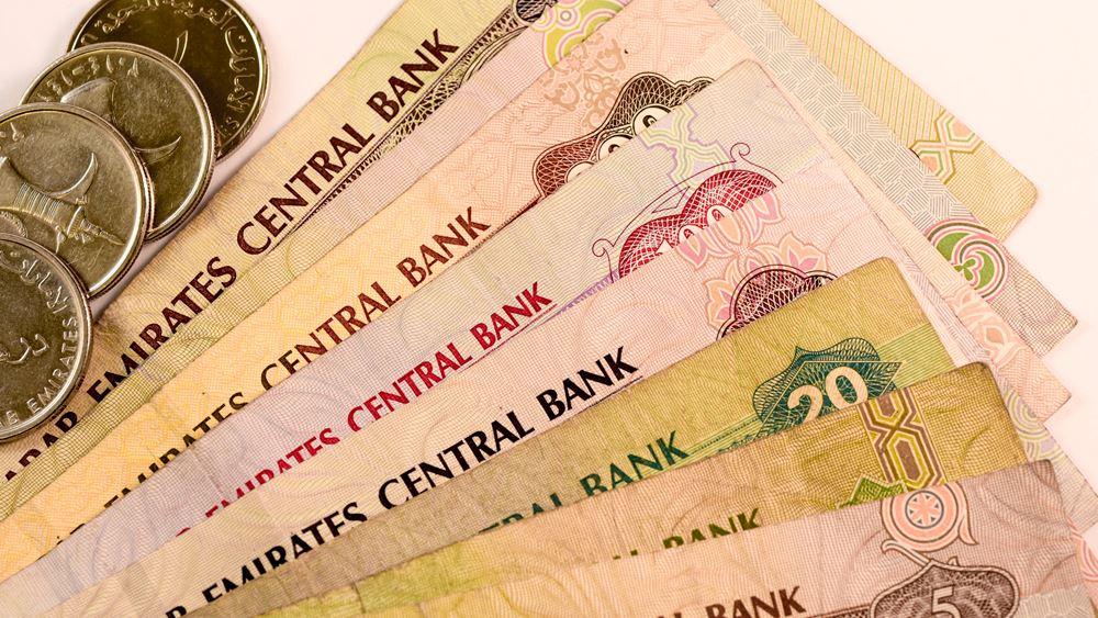 Η Κεντρική Τράπεζα των ΗΑΕ σε διαβουλεύσεις για την αντικατάσταση των διατραπεζικών επιτοκίων