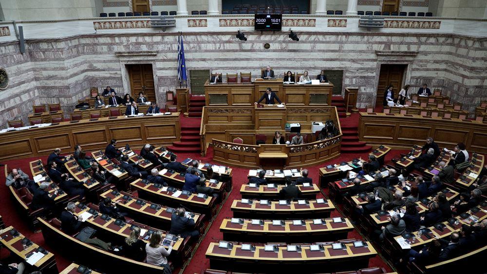 """Βουλή: Με ευρύτερη πλειοψηφία υπερψηφίστηκε η τροπολογία για τους εργαζομένους της """"Ελευθεροτυπίας"""""""
