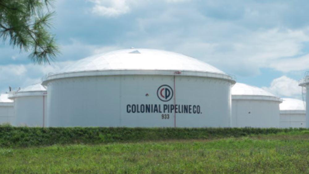 ΗΠΑ: Ανακτήθηκε ένα μεγάλο μέρος από τα λύτρα που κατέβαλε η Colonial στους χάκερ