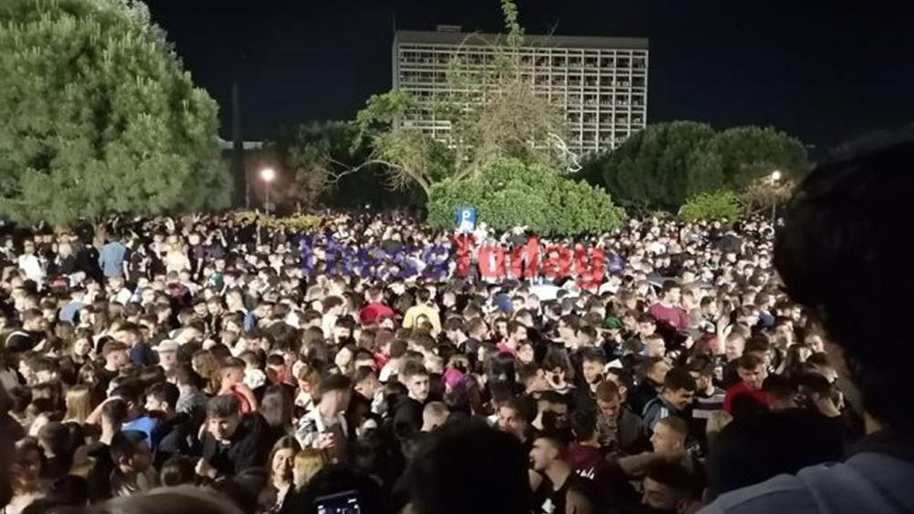 Θεσσαλονίκη: Χιλιάδες φοιτητές σε κορονοπάρτι στο ΑΠΘ