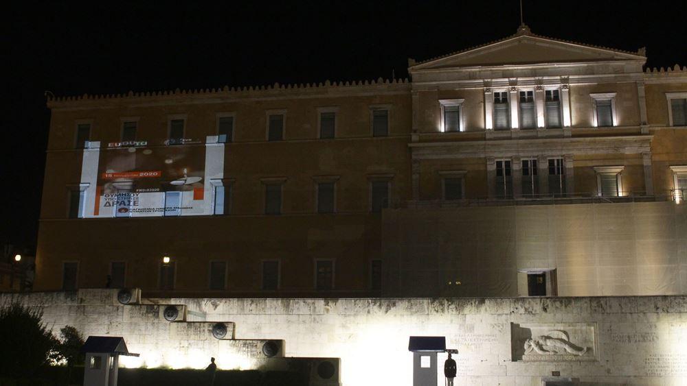 Ο Σύλλογος Υπαλλήλων ΥΠΠΟ Αττικής, Στερεάς και Νήσων για την προβολή του βίντεο στην πρόσοψη της Βουλής