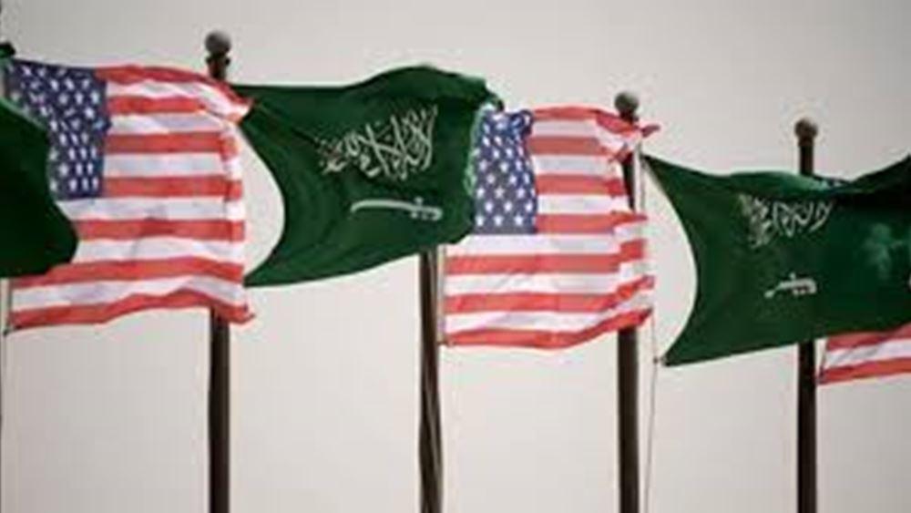 Σαουδική Αραβία ΗΠΑ