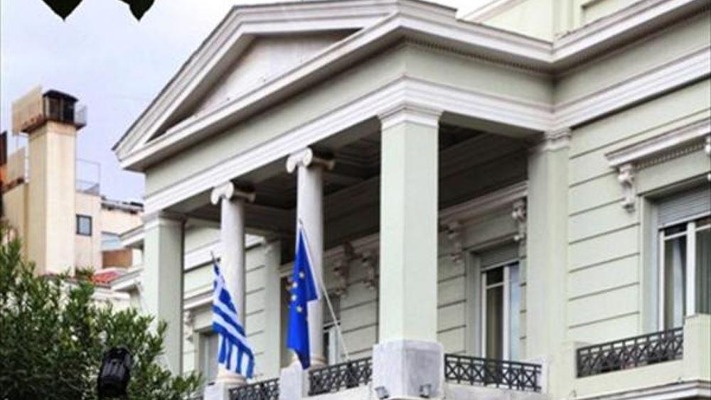 Απάντηση ΥΠΕΞ στις αλβανικές κορόνες περί Τσάμηδων