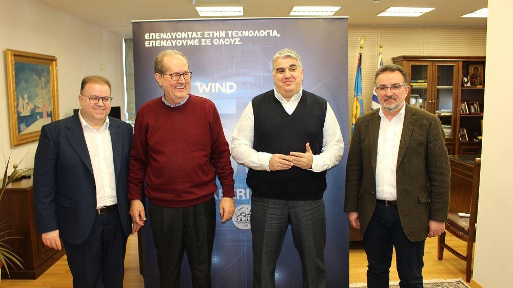 Μνημόνιο Δήμου Καλαμάτας - WIND για πιλοτικό δίκτυο 5G στην πόλη