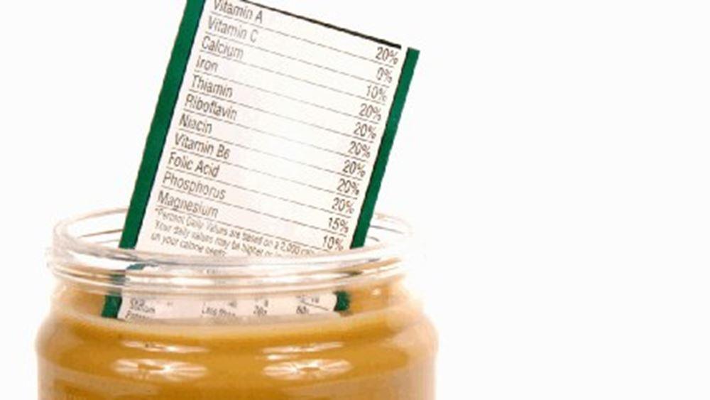 Πόσο ασφαλή είναι τα Ε στα τρόφιμα;