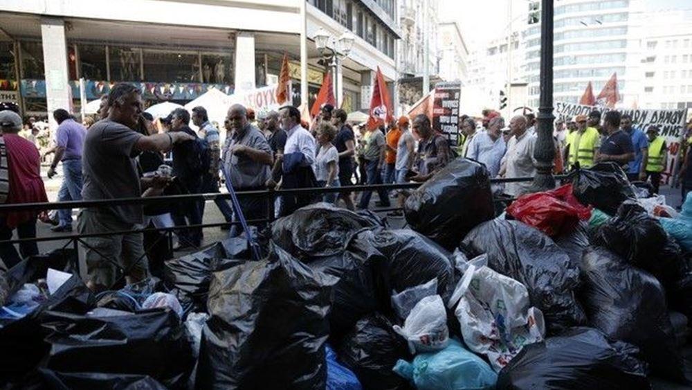 ΠΟΕ-ΟΤΑ: 24ωρη απεργία και συλλαλητήριο των εργαζομένων στην τοπική αυτοδιοίκηση