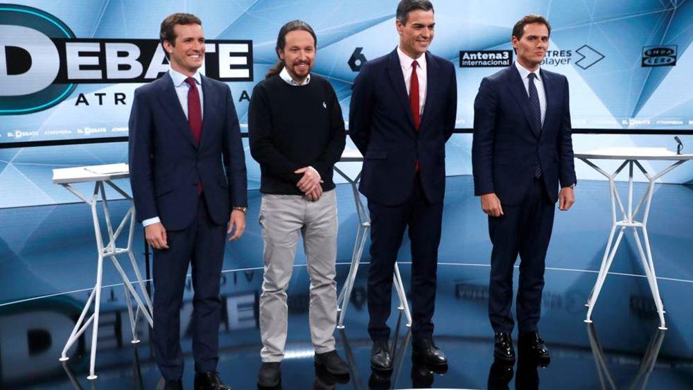 Ισπανία: Απόψε το ντιμπέιτ των πέντε αρχηγών - Στο επίκεντρο Καταλωνία και αναποφάσιστοι