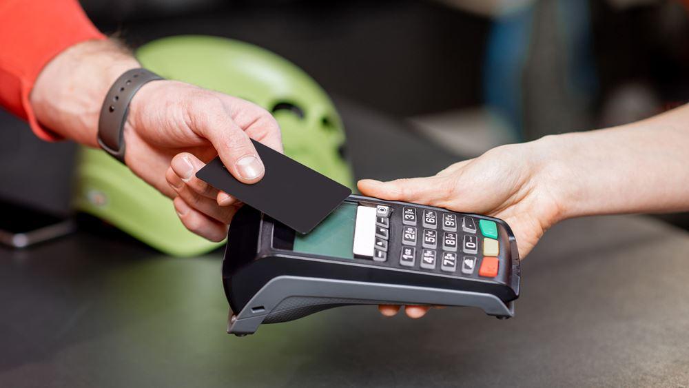 Τι σημαίνει ισχυρή ταυτοποίηση πελάτη στις ηλεκτρονικές συναλλαγές
