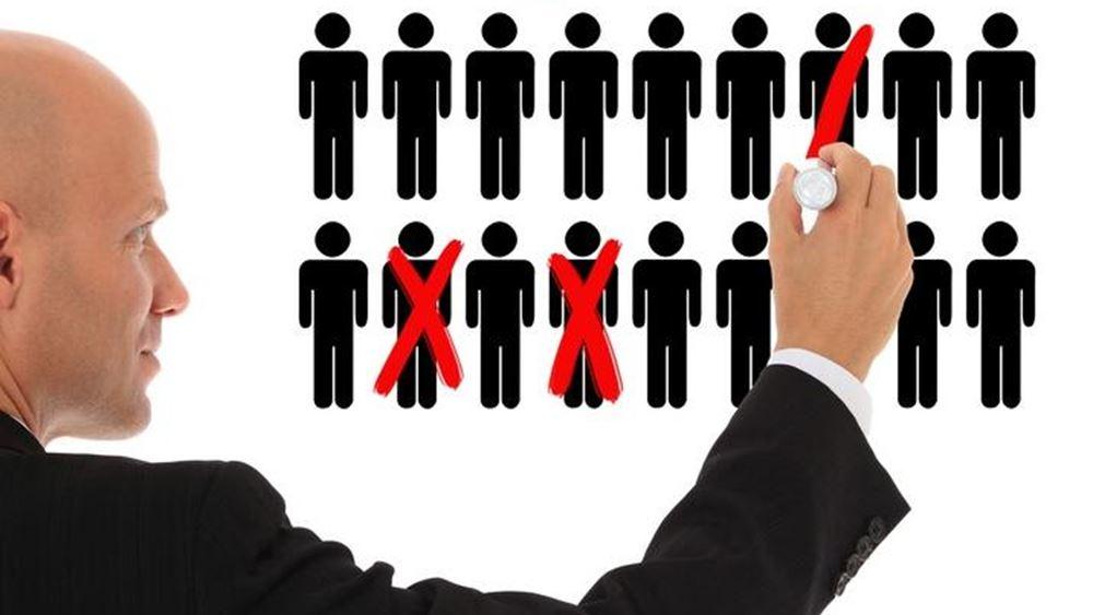 Η US Silica προχωρά σε περικοπή του 10% του εργατικού της δυναμικού