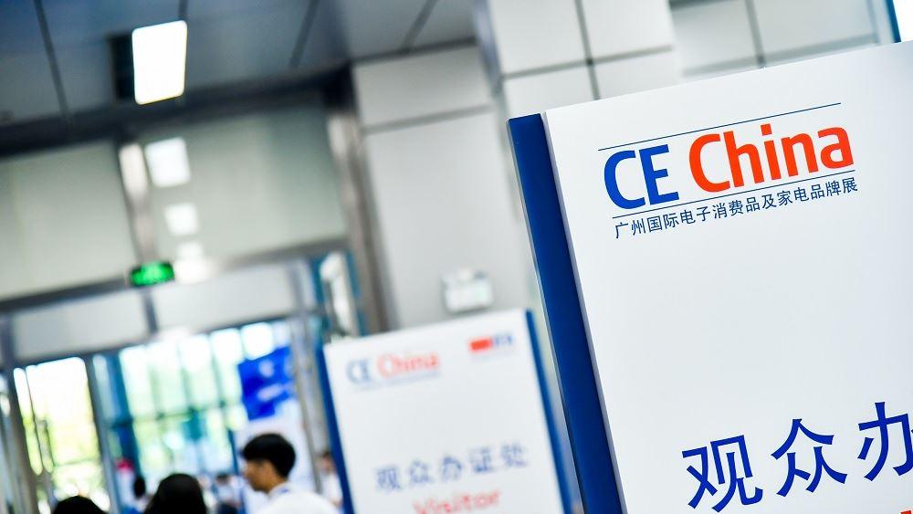 Ακυρώθηκε η Διεθνής Έκθεση Ηλεκτρικών και Ηλεκτρονικών Συσκευών CE China