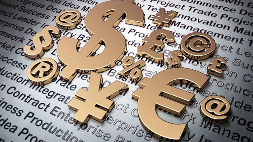 Αναλυτές: Τα χειρότερα έρχονται για το δολάριο το 2018