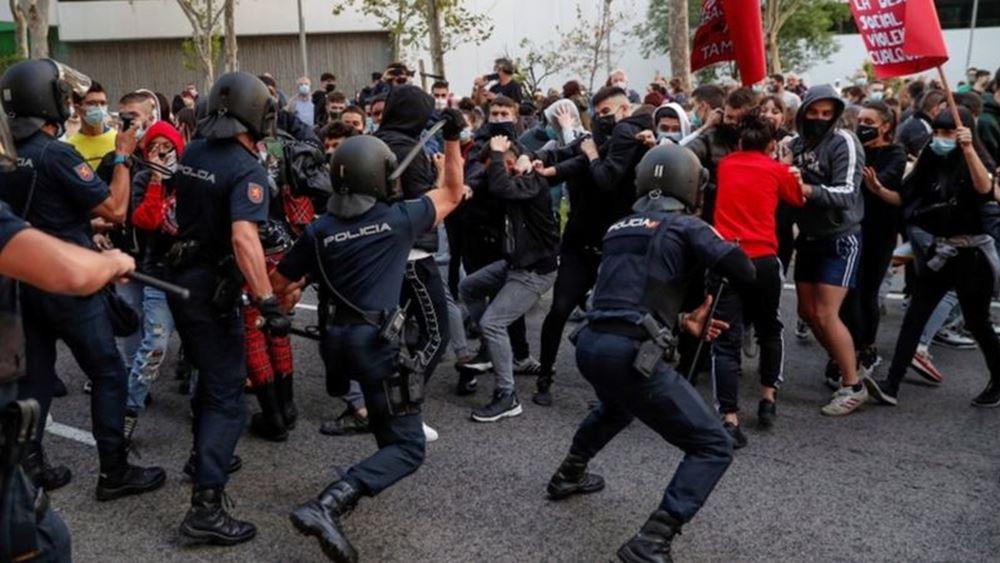 Ισπανία: Διαδήλωση εκατοντάδων ανθρώπων στη Μαδρίτη κατά της μερικής καραντίνας