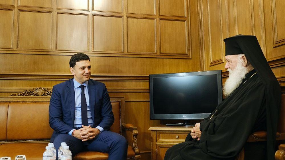 Δωρεά Εκκλησίας της Ελλάδος στο ΕΣΥ συνολικής αξίας 97.000 ευρώ