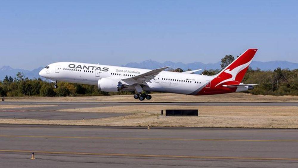 Πτήση-ρεκόρ της Qantas από τη Νέα Υόρκη στο Σίδνεϊ