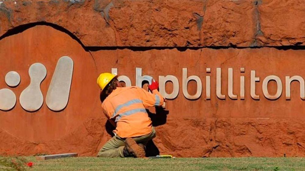Μειώθηκε η παραγωγή χαλκού της BHP Billiton