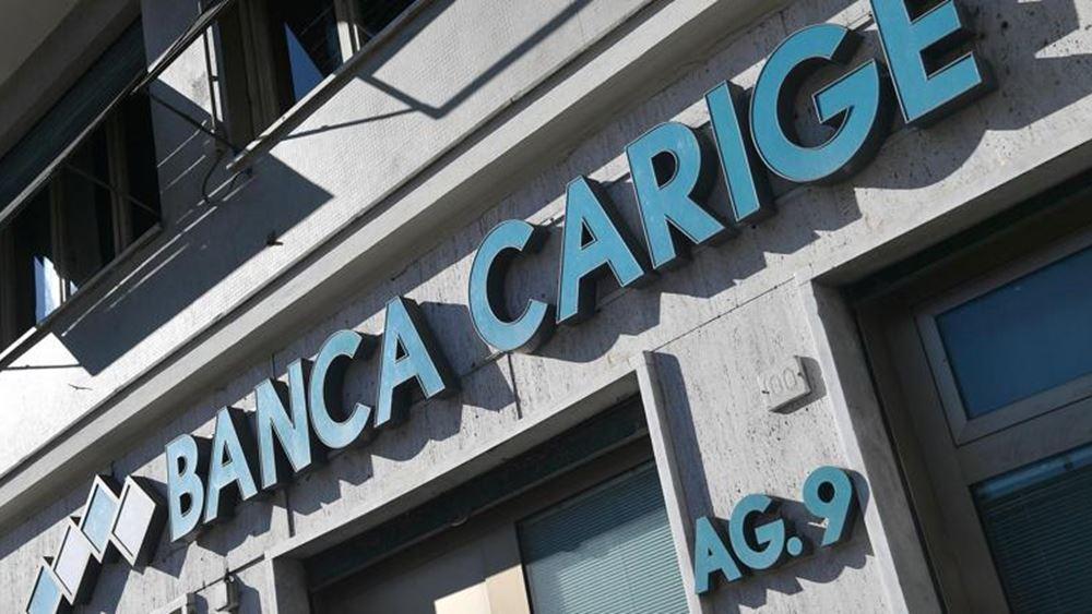 Ιταλία: Η κυβέρνηση ανακοινώνει μέτρα για την εξασφάλιση της ρευστότητας της τράπεζας Carige