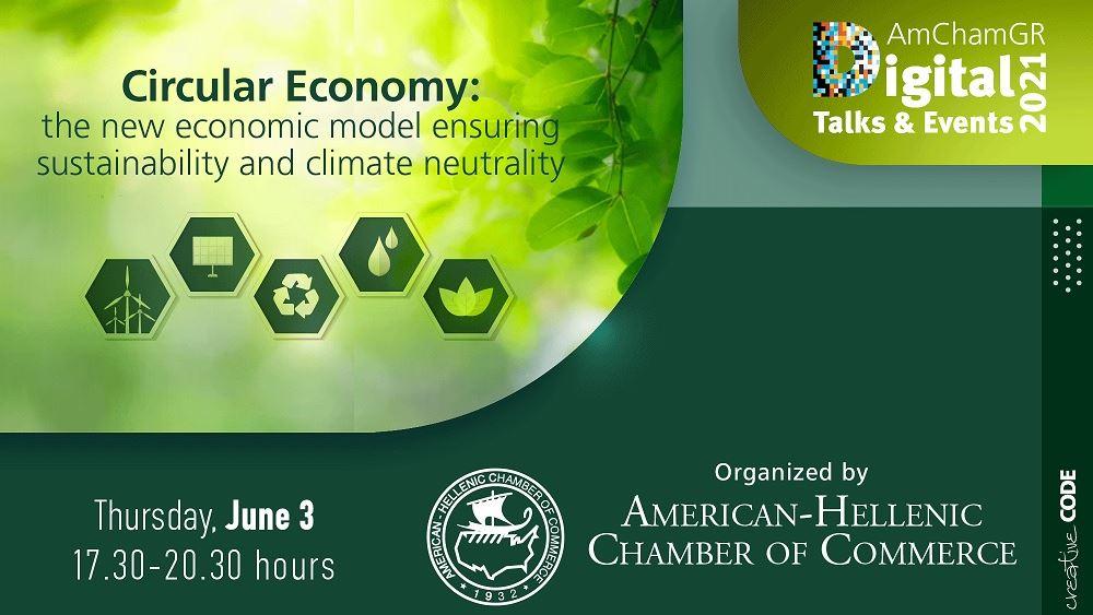 Circular Economy: Η Κυκλική Οικονομία στον πυρήνα ενός νέου παραγωγικού μοντέλου για τη χώρα
