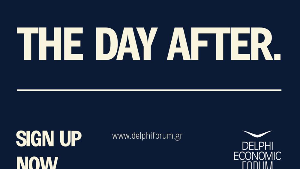 "Online το Οικονομικό Φόρουμ Δελφών για την ""Επόμενη Μέρα"""