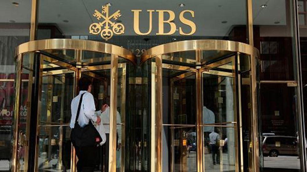 UBS: SOS εκπέμπουν επενδύσεις και ανάπτυξη λόγω της εκτόξευσης των τιμών της ενέργειας