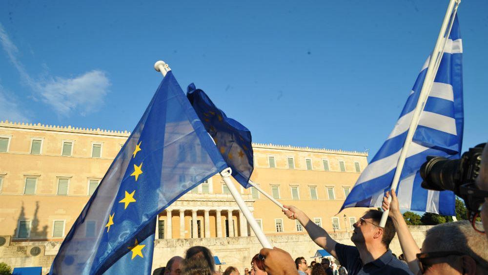 """Deutsche Welle: """"Ελλάδα, η χώρα των διαδηλώσεων"""""""