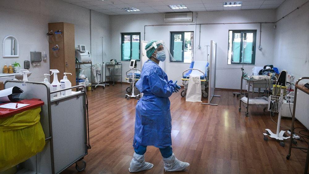 Κορονοϊός - νοσοκομείο 17.05.2021
