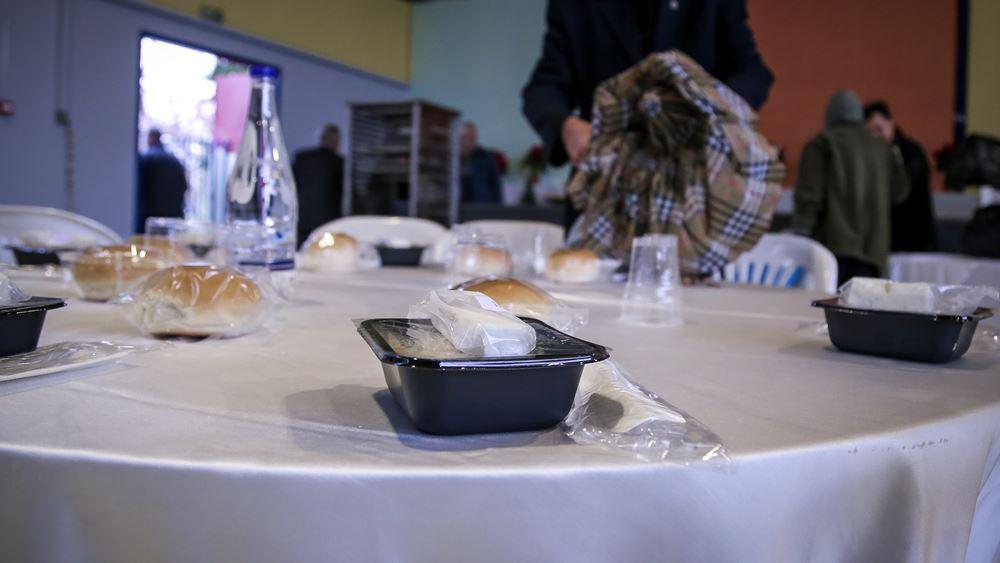 Περισσότεροι από 300 εκατομμύρια μαθητές χωρίς σχολικά γεύματα εξαιτίας του κορονοϊού