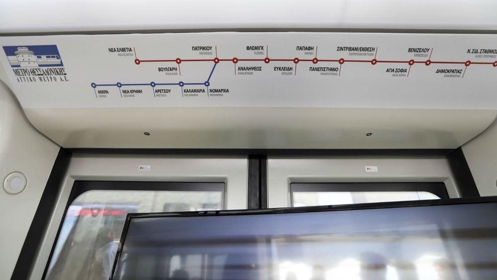 Επιστροφή του επιβατικού κοινού στα ΜΜΜ -  Αυξάνεται η επιβατική κίνηση