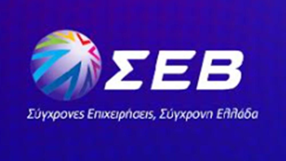ΣΕΒ: Ο Θ. Παπαλεξόπουλος είχε συνείδηση της ηθικής ευθύνης και της κοινωνικής αποστολής του επιχειρηματία