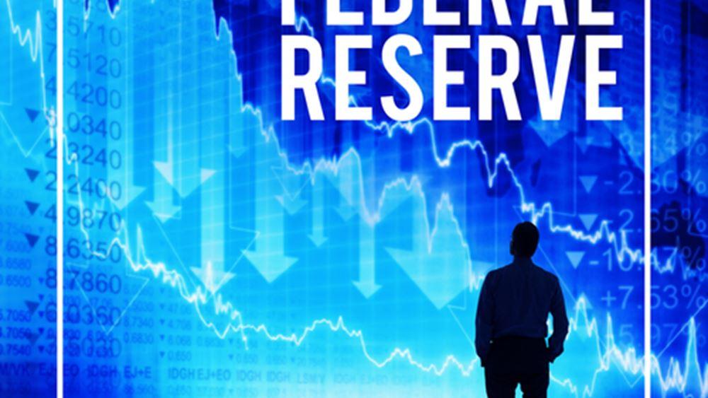 """Beige Book: Πάτησε ελαφρά """"φρένο"""" η αμερικανική οικονομία"""