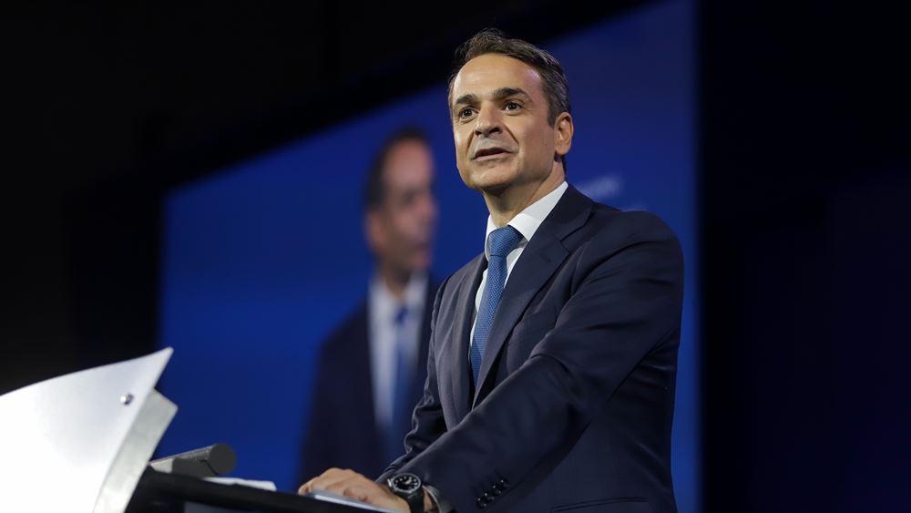 Κ. Μητσοτάκης: Έχω έτοιμο το πρώτο φορολογικό νομοσχέδιο της νέας κυβέρνησης