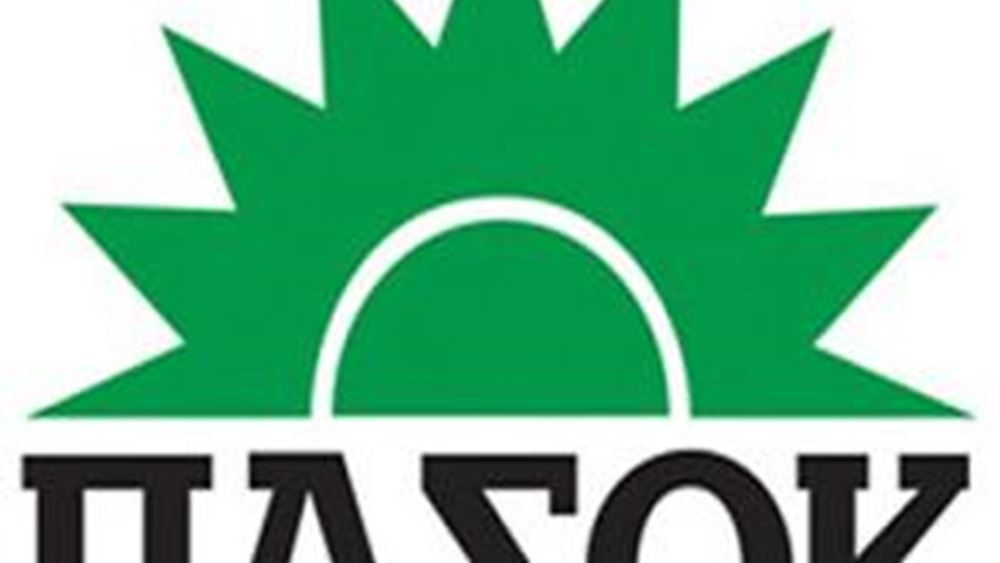 Κακούργημα για ταμεία του ΠΑΣΟΚ και τα εκατομμύρια χωρίς παραστατικά