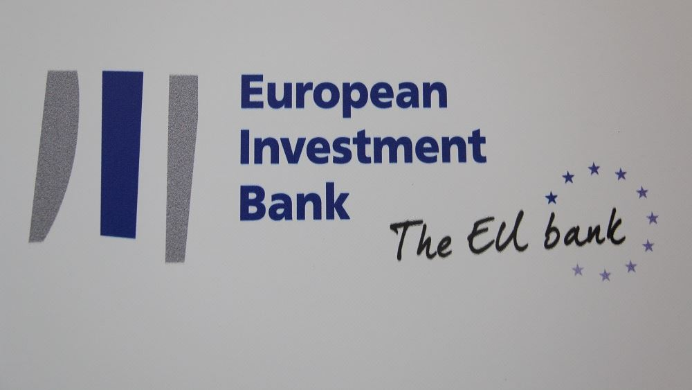 Αντιπρόεδρος ΕΤΕπ: Υποστήριξη-ρεκόρ για την ενεργειακή απόδοση και τις βιώσιμες αστικές επενδύσεις σε όλη την Ελλάδα