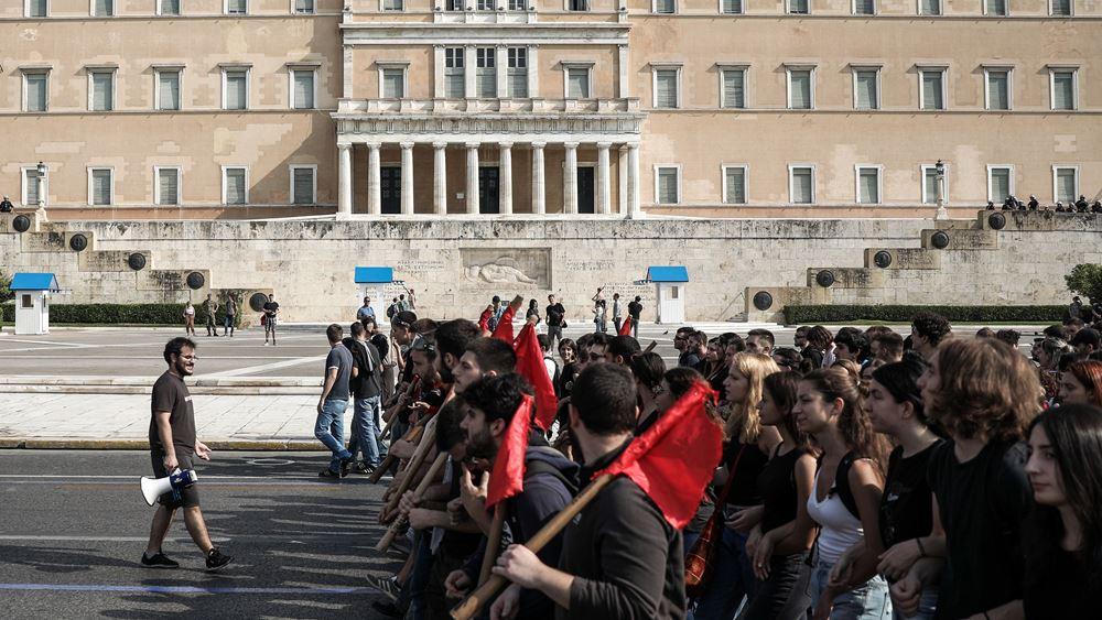 Επεισόδια στη φοιτητική πορεία στο κέντρο της Αθήνας