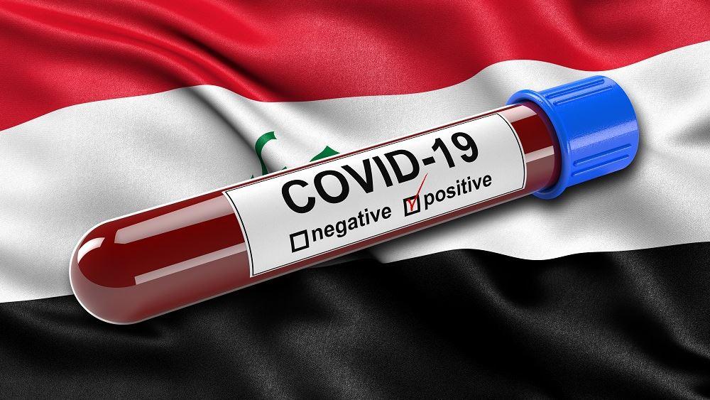 Ιράκ: Ημερήσιο ρεκόρ κρουσμάτων κορονοϊού