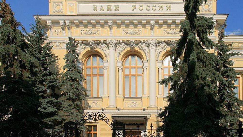 Η ρωσική κεντρική τράπεζα σχεδιάζει μείωση βασικού επιτοκίου σε μικρά βήματα
