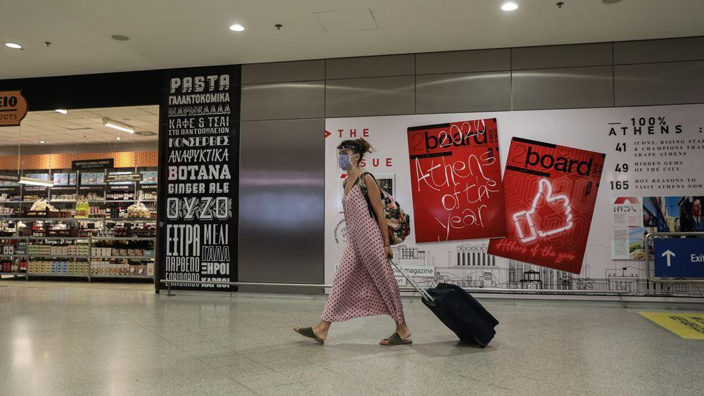Ανοικτά τα καταστήματα στα αεροδρόμια