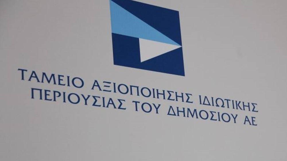 ΤΑΙΠΕΔ: Οι ιδιωτικοποιήσεις προσθέτουν 1 δισ. ευρώ στο ΑΕΠ κάθε χρόνο