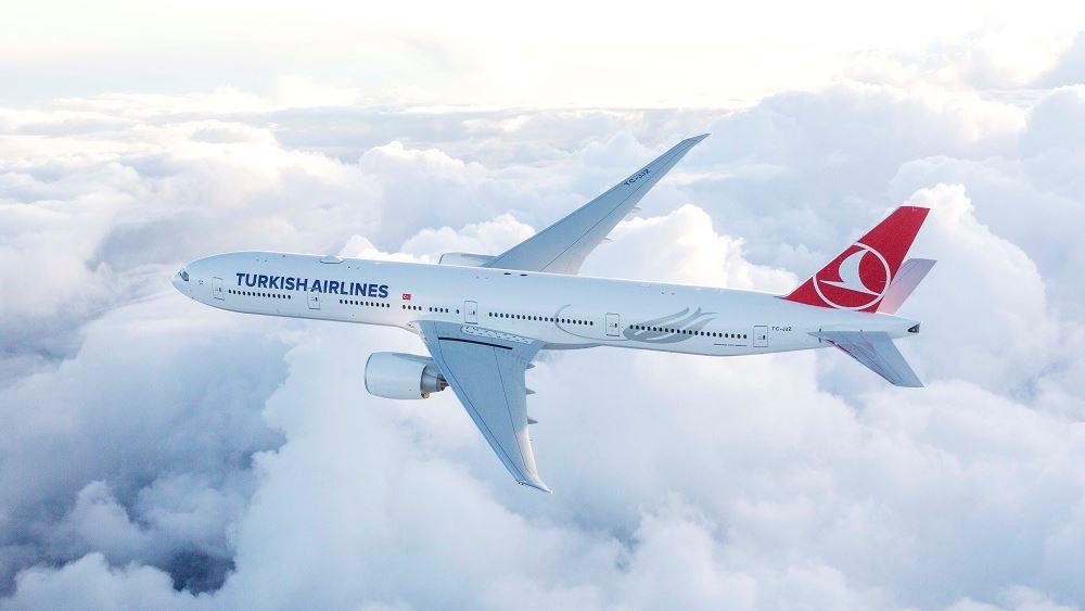 Η Turkish Airlines συνδέει την Αθήνα με το Pointe-Noire της Δημοκρατίας του Κονγκό