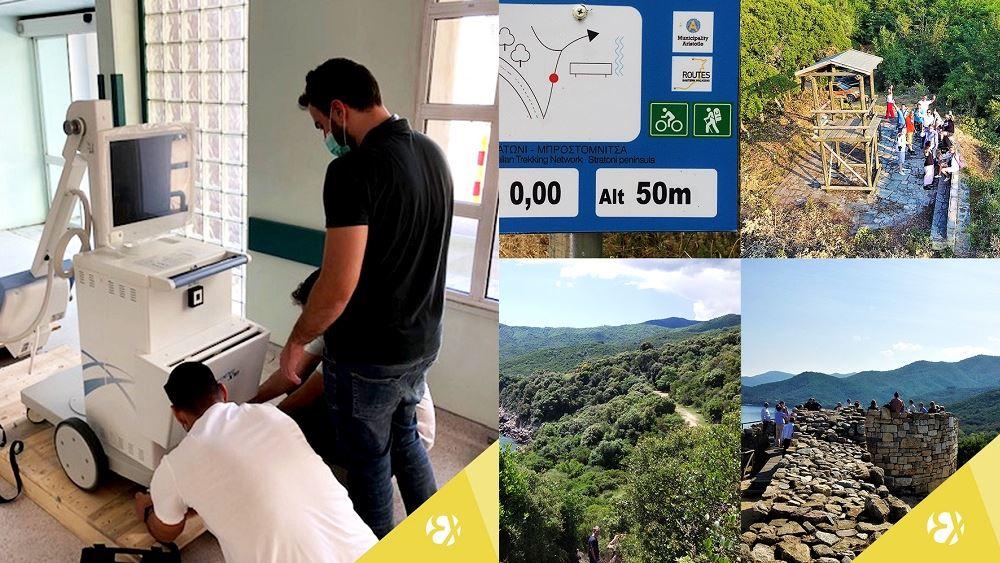 Ελληνικός Χρυσός: Επένδυσε περί τα 1,5 εκατ. ευρώ σε έργα εταιρικής υπευθυνότητας στον Δήμο Αριστοτέλη