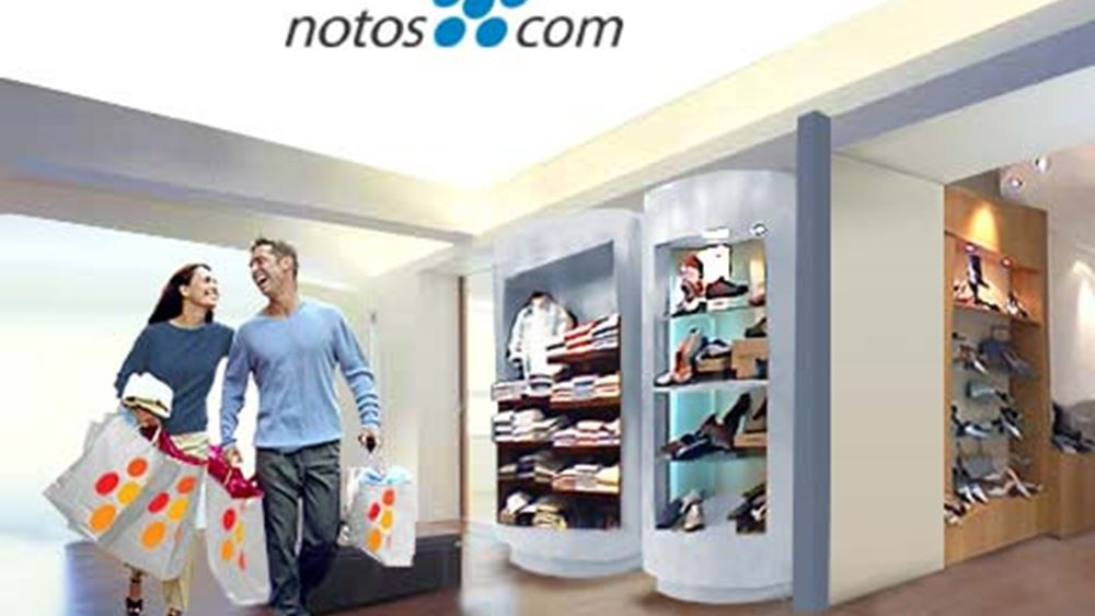 """Το """"ναυάγιο"""" Notos με M&G και ο ρόλος των Τραπεζών"""