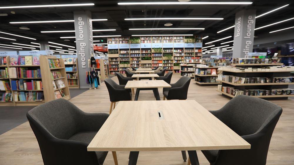 Public: Ανοικτά για επίσκεψη χωρίς ραντεβού τα βιβλιοπωλεία και το τμήμα χαρτικών