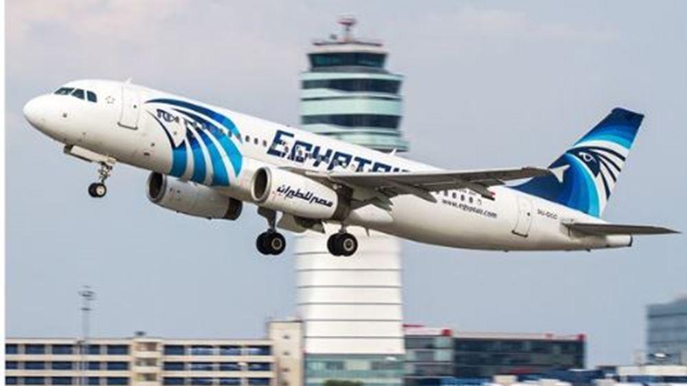 Αίγυπτος: Κρατικό δάνειο 118 εκατ. ευρώ στην EgyptAir
