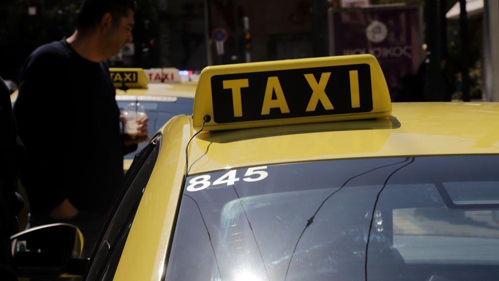 Μέχρι τον Μάρτιο του 2021 θα βγουν στους δρόμους της Αθήνας και της Θεσσαλονίκης τα πρώτα ηλεκτρικά ταξί