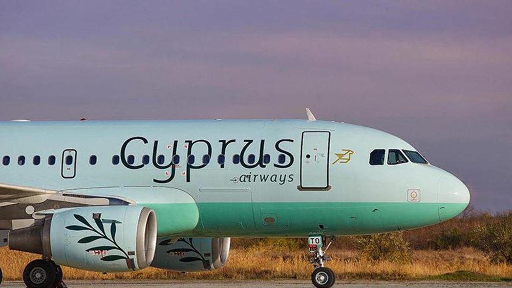 Η Cyprus Airways επαναφέρει τις πτήσεις της από Λάρνακα σε Αθήνα, Θεσσαλονίκη, Ηράκλειο, Ρόδο και Σκιάθο